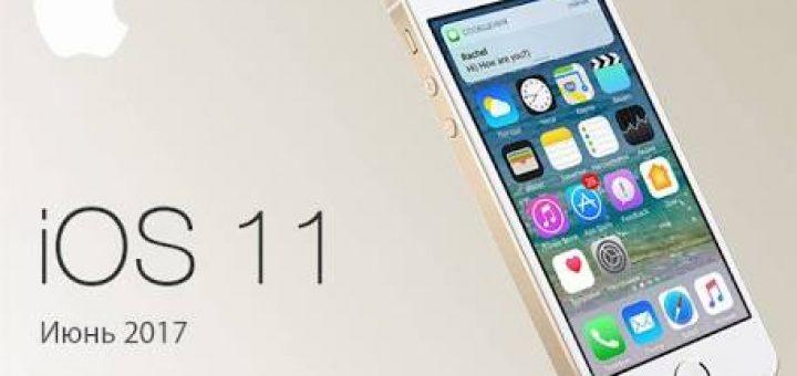 Penyebab Aplikasi Apple Error