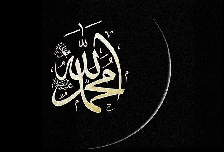 Kisah Nabi Muhammad SAW