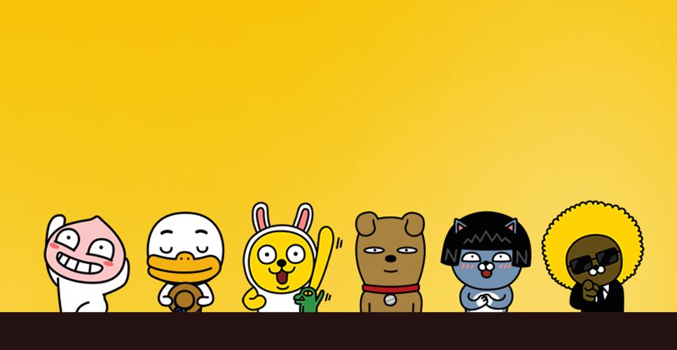Aplikasi Chat Terbaik KakaoTalk-team
