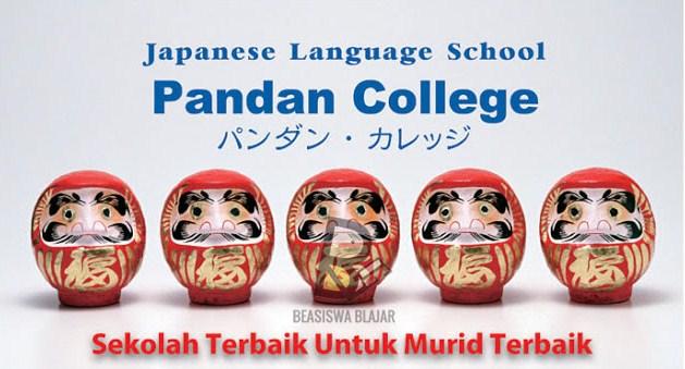 Beasiswa Sekolah pandan college untuk SD dan madrasah Ibtidaiyah