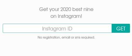 Bestnine 2020 net
